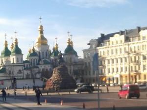Киев София