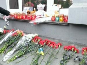 Киев у Посольства Республики Армения
