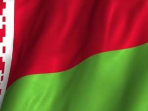 ВВП Белоруссии