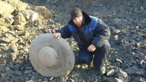 В России нашли каменное НЛО