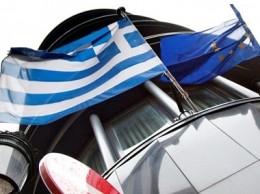 Евросоюз и Греция