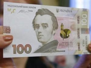 новые 100 грн