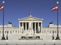 Парламент Австрии