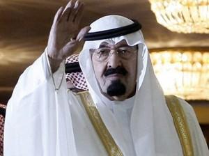 Салман ибн Абдель Азиз Аль Сауд