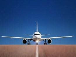 aviatsiya