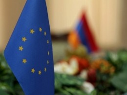 ES i Armeniya