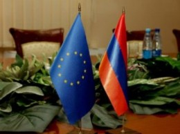 ЕС и Армения