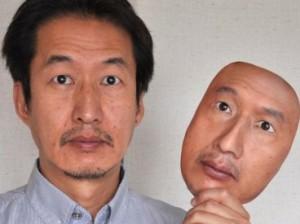 искусственное лицо