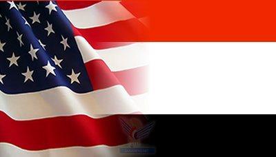 USA Yemen