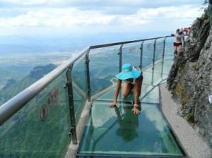 стеклянный мост
