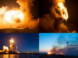 взрыв ракеты