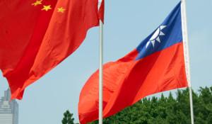 Китай Тайвань