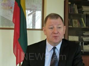 Эрикас Петрикас
