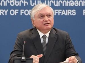 Главы МИД Армении