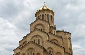 Кафедральный собор в Тбилиси
