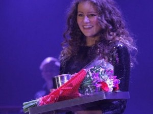 Александра Андресен
