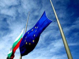 Болгария и ЕС