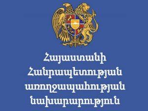 Minzdrav Armenii