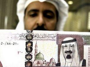 Саудовская-Аравиа-валюта