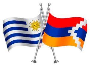 Уругвай и НКР
