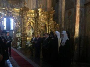 В Св. Софии