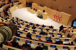 parlament-gruzii