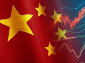 Гособлигации Китая