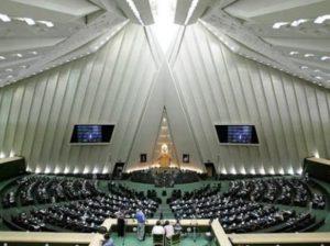 medzhlis-irana