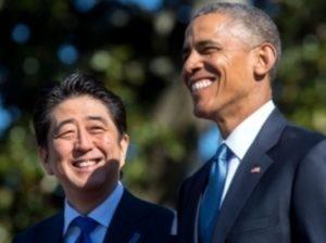 с Обамой