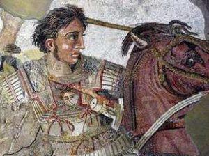 Александра Великий