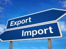 Экспорт и импорт