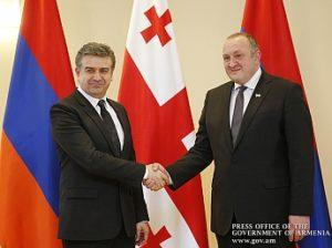 Карапетян и Квирикашвили