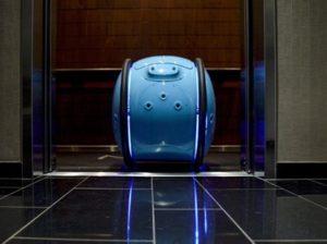робот-чемодан