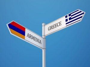 Armeniya-i-Gretsiya