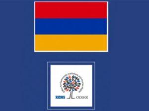 БДИПЧ ОБСЕ и Армения