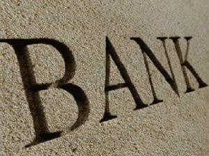 Банки-банк