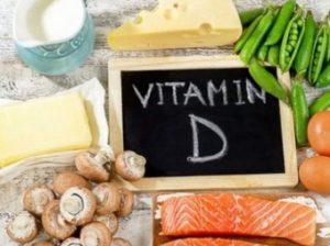 витамино D