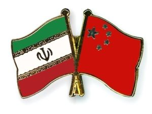 Китай и Иран