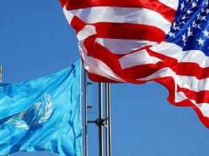 США ООН