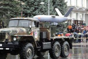 Армянский беспилотник