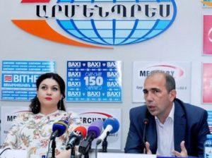 Элибегова и Манвелян