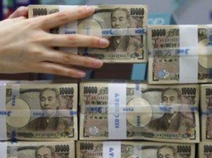 Японская-иена