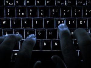кибер