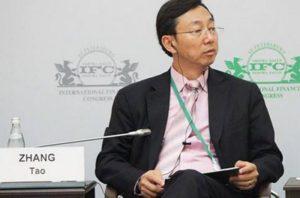 Тао Чжан