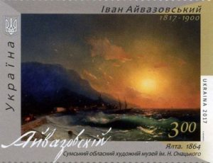 khudozhnik-ayvazovskiy