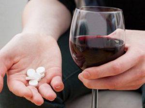 лекарства и вино