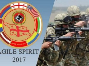 Agile Spirit 2017