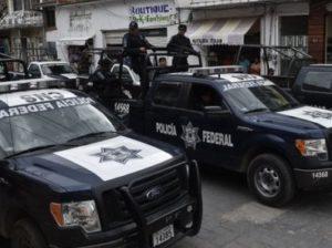 В Мексике
