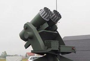 ракетная система