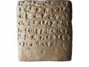 Артефакты из Армении